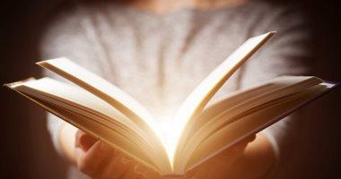 كيف يمكن أن تساعدك قراءة الروايات فى التخلص من الاكتئاب