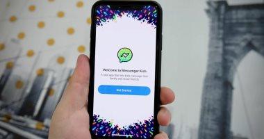 لحمايتهم على الإنترنت..كل ما تحتاج معرفته عن تطبيق Messenger Kids للأطفال