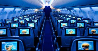 طائرة مصر للطيران الناقلة لرحلات موسكو