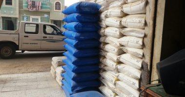 وزارة الزراعة: 90 جنيها زيادة فى سعر طن الأسمدة