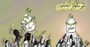 حال الدنيا.. ما بين سنى وشيعى وصوفى وسلفى.. الطائفية تمزق المسلمين