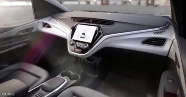 تطوير تقنية تستخدم الليزر لمساعدة السيارات للحصول على رؤية ثلاثية الأبعاد
