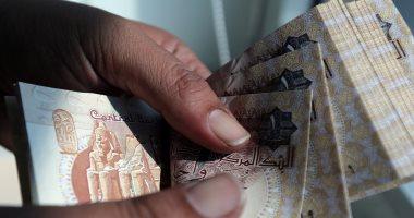 مصدر حكومى: اتجاه لدمج مصلحتى سك العملة والخزانة العامة