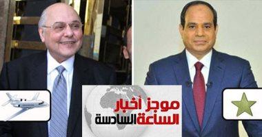 الرئيس السيسي وموسى مصطفى موسى