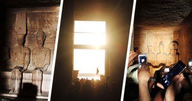 العالم يصوب أنظاره على أسوان.. الشمس تتعامد على وجه رمسيس الثانى بأبو سمبل غدا فى واحدة من أهم الظواهر الفلكية.. التعامد يبدأ بعد شروق الشمس ويستمر 20 دقيقة.. معهد الفلك يرصد الظاهرة ويؤكد تكرارها فى 22 فبراير