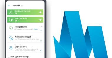 سامسونج تستحوذ على تطبيق Opera Max وتطلقه حصريا لمستخدمى هواتفها -