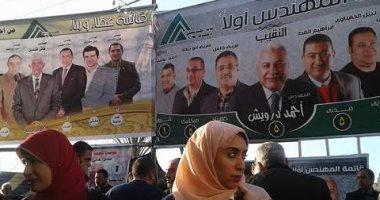 اليوم.. انتخابات الإعادة على منصب نقيب المهندسين بدمياط