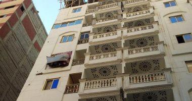 إنهاء الإجراءات القانونية الخاصة بإشهار الجمعية المصرية للتسويق العقارى