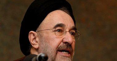 """""""خاتمى"""" يندد بقمع وقتل المتظاهرين خلال """"احتجاجات الوقود"""" بإيران"""