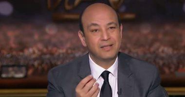 """عمرو أديب: """"ينفع كينو بتاع بيراميدز ده ناخد اخوه أو ابن عمه للزمالك"""""""