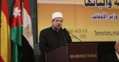 وزير الأوقاف: يوم الشهيد صفحة ناصعة ومشرفة فى تاريخ الوطنية المصرية