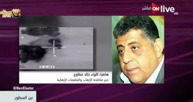 اللواء خالد مطاوع: قوات إنفاذ القانون ستطهر كل شبر بسيناء من الإرهابيين