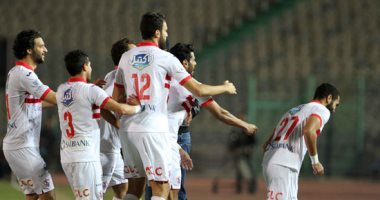 اتحاد الكرة يُخاطب الأمن لنقل إياب الزمالك وديتشا الإثيوبى لاستاد القاهرة