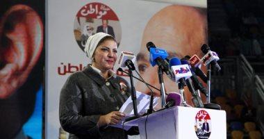 المرأة الوفدية: مشاركتنا فى الاستفتاء تأكيد على مواجهة الإرهاب