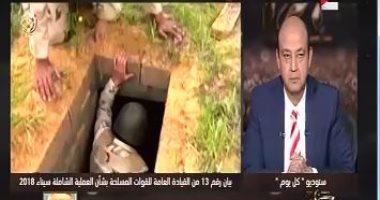 محافظ شمال سيناء: الجيش يساهم يوميًا بـ 25سيارة خضروات ولحوم مخفضة للعريش -