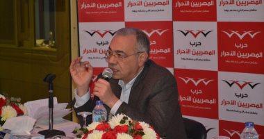 حزب المصريين الأحرار: الرئيس السيسي اختار الشفافية ليحفظ ثقة شعبه