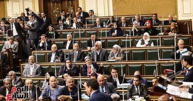 نواب عن قانون التحفظ على أموال الجماعات الإرهابية: سيجفف منابع التمويل