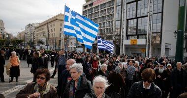 """مجلة """"فوج"""" تعود لليونان بعد انحسار أزمة الديون"""