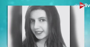 دفاع أسرتها: وفاة المصرية مريم عبد السلام المعتدى عليها بالضرب فى بريطانيا