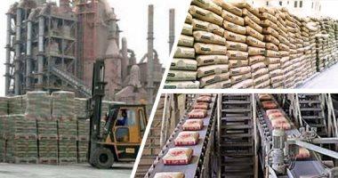 شعبة مواد البناء: انخفاض أسعار أسمنت مجمع بنى سويف والعريش فى الأسواق