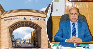 500 جنيه مكافأة للعاملين بجامعة كفر الشيخ