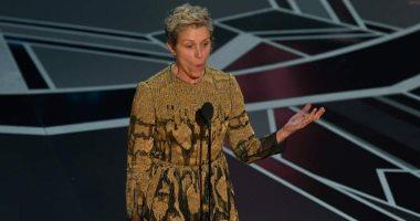 فرانسيس مكدورماند تفوز بجائزة أوسكار أفضل ممثلة