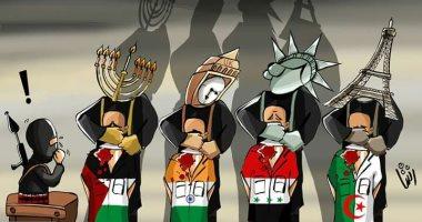 حال الدنيا.. الإرهاب على يد الدول الاستعمارية الكبرى