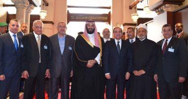 الرئيس السيسي وولى العهد السعودى  الأمير محمد بن سلمان يفتتحان تطوير الجامع الأزهر