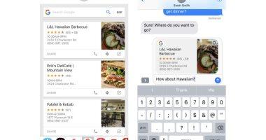 جوجل تضيف مزايا جديدة لتسهيل البحث على نظام ios -