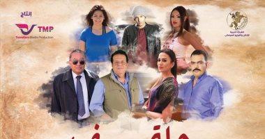"""منتج """"رحلة يوسف"""": الفيلم ما زال متواجدا فى بعض السينمات ولم يرفع نهائيا"""
