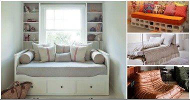 تقدرى تستغنى عن السرير؟ 4 أشكال مختلفة لبدائل السرير اختارى منها