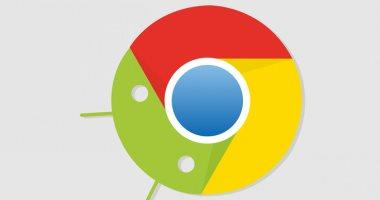 جوجل تخطط لإضافة زر Play بمتصفح كروم.. اعرف فايدته -