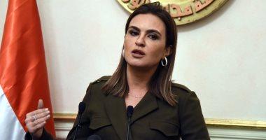 فيديو.. وزيرة الاستثمار تدعو سيدات مصر للمشاركة فى الانتخابات الرئاسية