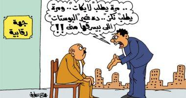 الرقابة على صفحات مواقع التواصل تفضح المستور.. بكاريكاتير اليوم السابع