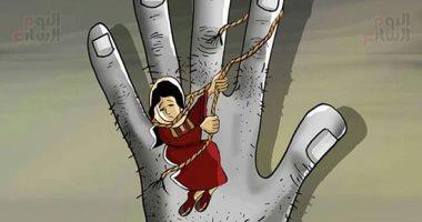حال الدنيا.. قوامة الرجل على المرأة أمانة فى يديه.. بكاريكاتير اليوم السابع