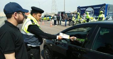 ضبط 1405 سيارات تسير بسرعات جنونية بالطرق الرابطة بين المحافظات