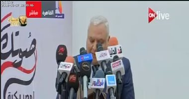 الهيئة الوطنية للانتخابات تستقبل شكاوى الناخبين على الخط الساخن 16149