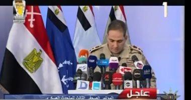 المتحدث العسكرى: العالم يدعم مصر فى حربها ضد الإرهاب