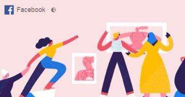 فيس بوك يحتفل باليوم العالمى للمرأة