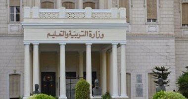 التعليم: بعض المعلمين المفصولين هاربين خارج مصر وحاصلين على أحكام إعدام