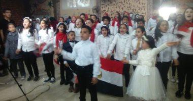 صور.. أطفال الحامول بكفر الشيخ يلهبون الحماس بمؤتمر دعم السيسى