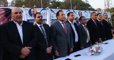 النائب محمد صلاح أبو هميلة بمؤتمر دعم السيسى: الرئيس أنقذنا من الإرهاب