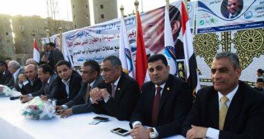 النائب إبراهيم حمودة بمؤتمر دعم السيسى: اجتمعنا لنعلن مبايعة الرئيس