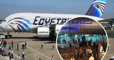 مطار القاهرة يشهد اليوم سفر ووصول 166 رحلة لنقل 19 ألف راكب
