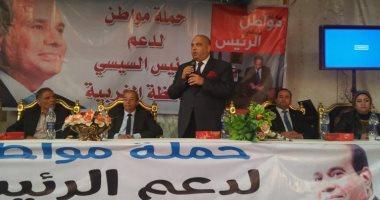 """الشباب والرياضة بالغربية تطلق حملة """"انزل شارك من أجل مصر """" ببسيون """