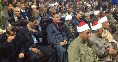 مؤتمر لدعم الرئيس السيسي بقرية هو بنجع حمادى بقنا