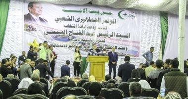 مصطفى الفقى: من مصلحة مصر بكل المقاييس أن يستمر السيسي رئيسا لولاية ثانية