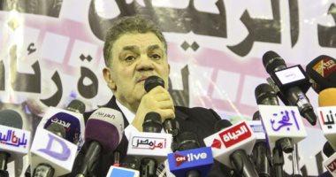صور.. السيد البدوى يدعو المصريين للمشاركة بفاعلية فى انتخابات الرئاسة