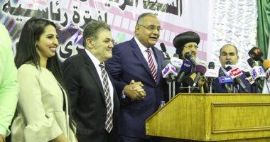 الهلالى بمؤتمر دعم السيسي: الوطن للجميع.. والأنبا مرقص: نحمل لكم السلام