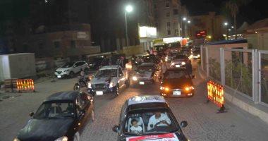 صور.. مسيرة بالسيارات فى الغردقة لدعم السيسى بانتخابات الرئاسة